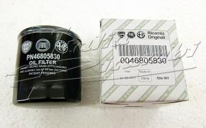 Oilfilter for Alfa Romeo 166 V6 / TB