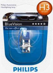 Bulb H3 Cool Blue Vision (Fog lights)